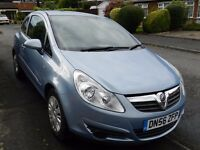 VAUXHALL CORSA 1.2Ltr CLUB AC FOR SALE