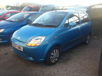 Chevrolet Matiz 1.0 Petrol 2007 5 Door Manual Hatchback Blue