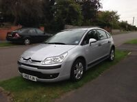 *SPACIOUS, LOW-MILEAGE 5DR 1.6L CITROEN C4 AUTO FOR SALE WITH CRUISE CONTROL & ALLOY WHEELS*