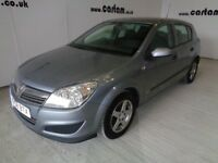 2008 58reg Vauxhall Astra 1.6 Life 16v (115) Silver 2owners Alloys Air-Con CD 5 Door HPi Clear £1595