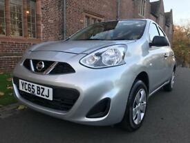 Nissan Micra 65 reg 1.2 very low miles low insurance