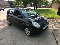 Kia picanto 2008 1.1 5 door . Long mot. Superb drive. Ideal first car . Cheapest in uk . 1.1 engine