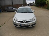 2006 VAUXHALL VECTRA 1.8 EXCLUSIV,ONLY 84K WITH FULL SERVICE HISTORY,1 LADY OWNER FROM NEW!