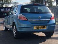 Vauxhall Astra 1.8 i 16v Elite 5dr - Leather - Heated Seats - Long MOT