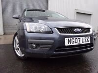 💥07 FORD FOCUS ZETEC CLIMATE 5 DOOR 1.6,MOT DEC 017,2 OWNERS,PART HISTORY,2 KEYS,STUNNING EXAMPLE