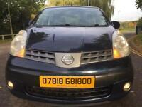 Nissan note ,new engine,warranty