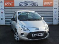 Ford KA STUDIO (£30.00 ROAD TAX) FREE MOT'S AS LONG AS YOU OWN THE CAR!!!! (silver) 2010