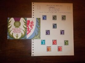 Stamps difinitive issues 74 jeffrey mathews scotland mint stamps