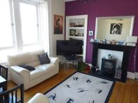 ROOM TO RENT - (couples welcome) Nice large room