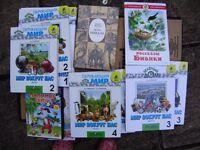Russian books for children