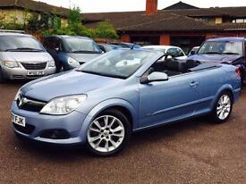 VAUXHALL ASTRA CONVERTIBLE MINT RUNNER IDEAL SUMMER CAR FREE DELIVERY 1795