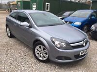 Vauxhall Astra 1.6 i 16v Design Sport Hatch 3dr, 2 FORMER KEEPERS. HPI CLEAR. P/X WELCOME.