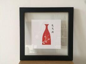Red Sake Framed Print