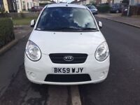 Kia Picanto Hatchback Leather seat, 5 drs Manual low road tax, 1 year MOT, 2 Owners from New