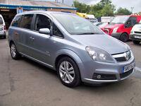 2007 Vauxhall Zafira Design 1.8i * 7 Seater MPV * Long MOT to April 2017