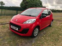 2012 Peugeot 107 1.0 12v ( 68bhp ) Access **Only 58,000 Miles - Cheap Tax**