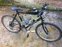 80cc motorised bike