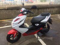 Yamaha NS 50 AEROX R Moped