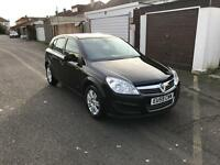 Vauxhall Astra - Reduced