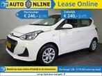 Hyundai I10 1.0i Blue 66pk FINANCIAL LEASE / PRIVATE LEASE