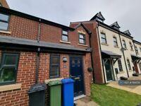 3 bedroom house in Bridgewater Wharf, Droylsden, Manchester, M43 (3 bed) (#1184519)