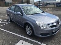 2008 VAUXHALL VECTRA EXCLUSIVE V.G.C INSIDE & OUT FULL MOT WARRANTY GIVEN