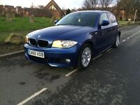 Bmw 1 Series Fsh Clutch Replaced 12 months mot