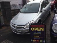Reduced £1595 Vauxhall Astra Design , MOT July 17, FMSH, 2 Owners Drives/looks like new 59 plate!!