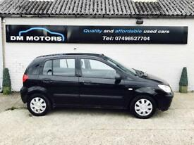 Hyundai Getz 1.4 2007 IDEAL 1ST CAR!