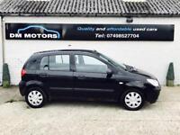 Hyundai Getz 1.4 2007 IDEAL 1ST CAR!