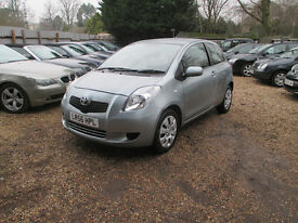 TOYOTA YARIS NEW SHAPE 1.3 PETROL MANUAL 3 DOOR ACCIDENT DAMAGE REPAIRED WARRANTED MILEAGE