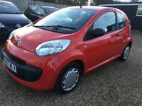 CITROEN C1 1.0 i VIBE HATCHBACK 3DR 2007(57)*IDEAL FIRST CAR*CHEAP ISRURANCE*ONLY £20 ROAD TAX A YR