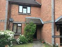 1 bedroom flat in Granby Court, Reading, RG1 (1 bed)