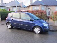 Renault Scenic (54) - Dark Blue