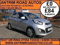 2012 KIA PICANTO 1.0 ** ONLY 65,000 MILES ** FINANCE AVAILABLE WITH NO DEPOSIT