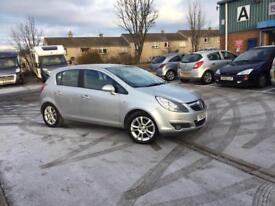 2008 VAUXHALL CORSA SXI 1.2 PETROL- 5 DOORS HATCHBACK CAR- ONLY DONE 40K - COMES WITH FULL YEAR MOT