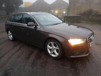 AUDI A4 2.0 AVANT TDI SE TECHNIK 5d 134 BHP Stop/start system and button (brown) 2012