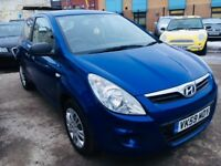 HYUNDAI I20 CLASSIC 1.2 PETROL MANUAL 2009 LOW MILEAGE DRIVES NICE 3 DOORS