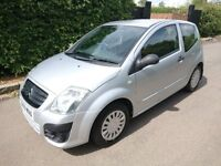 2009 CITROEN C2 VT,VERY LOW MILAGE,FULL SERVICE HISTORY