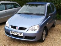 Cheap reliable runaround! Rover CityRover 1.4L. Only 22k miles. New MOT (Aug 19)