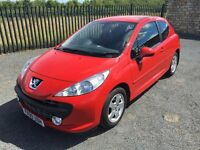 2009 09 PEUGEOT 207 1.4 HDI 68 SPORT *DIESEL* 3 DOOR HATCHBACK - *LOW ROAD TAX* - ONLY 2 KEEPERS!
