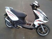 Generic race 50cc moped spares repairs 09 plate £200