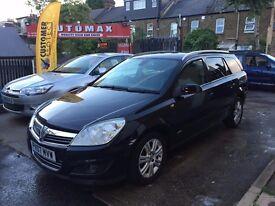 Vauxhall Astra 1.8 i 16v Design 5dr 6 MONTHS FREE WARRANTY