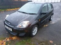 Ford, FIESTA, Hatchback, 2008, Manual, 1242 (cc), 5 doors