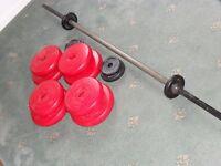 Ultra K-Tron Orbatron weights