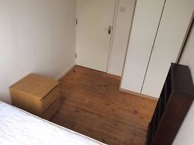 Single room sublet avialable now until end of August £490 PCM