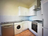 Newly Refurbished 2 Bed, Forest Hill Available Now