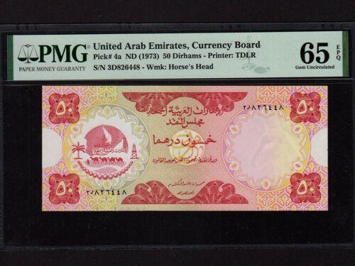 United Arab Emirates (UAE):P-4,50 Dirhams,1973 * 1st Issue * PMG Gem UNC 65 EPQ