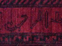 Old Middle Eastern Hand Woven Islamic Prayer Verses, Deep Red & Black Wool Rug