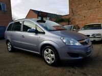 2008 Vauxhall Zafira 1.6 Exclusive - Low Mileage - 7 Seater - 3 Months Warranty